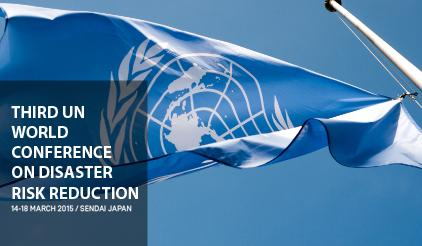 Image of Flag with Third UN World Conference on Disaster Risk Reduction banner.